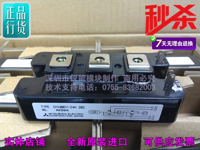 Módulo IGBT CM100DY-24H CM150DY-24H las importaciones -- RNDZ