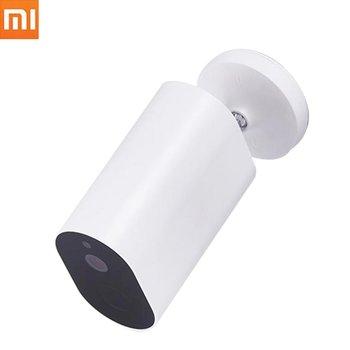 Smart IP Camera Gateway 1080P AI Humanoid Detection Waterproof Wireless Network CCTV Surveillance