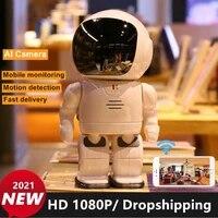 Drop shipping Smart robot wifi IP camera for home security wifi camera indoor smat home camera IP camera MOQ 1 pcs