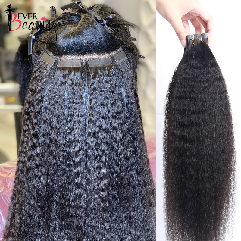 Kinky Straight Tape In Human Hair Extensions Skin Weft Adhesive Invisible Brazilian Natural Black Ha