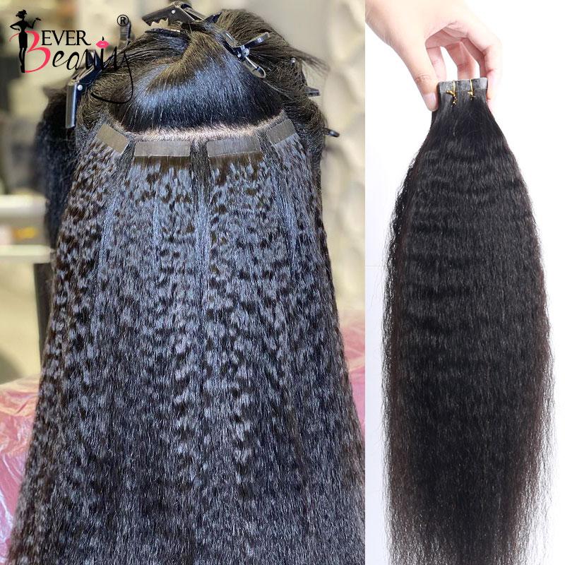 وصلات شعر برازيلية طبيعية ، شعر بشري مجعد ناعم ، لحمة جلدية ، وصلات شعر أسود غير مرئية