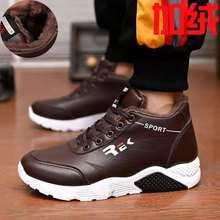 Men Vulcanized Shoes Flats Mesh Knitting Male Fashion Footwear Platform Walking Unisex Couples Breat