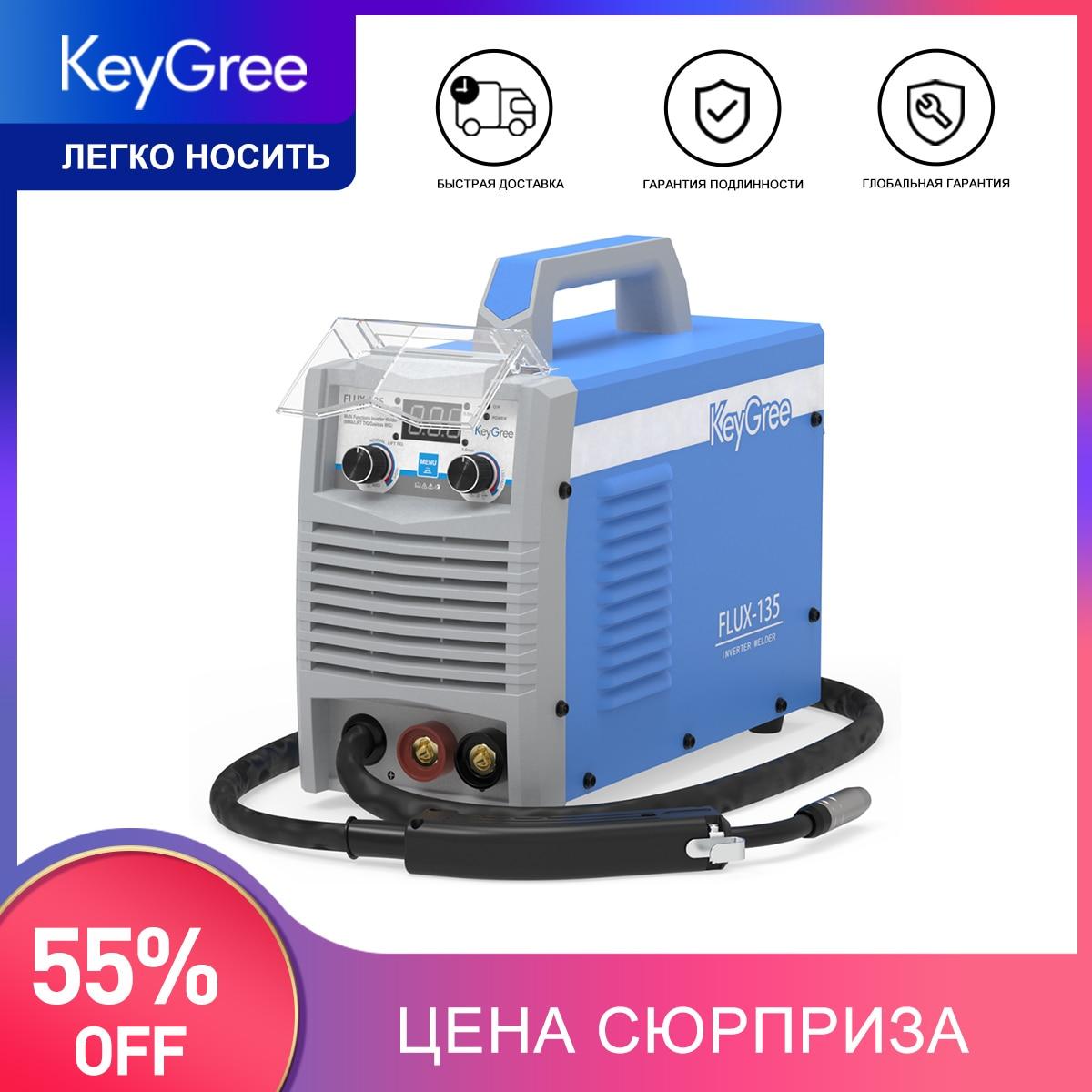 Keygree Digital Household Single Phase Flux-135 Flux Core Gasless Mig Mma Inverter Welding Machine 3 In 1 Other Arc Welders