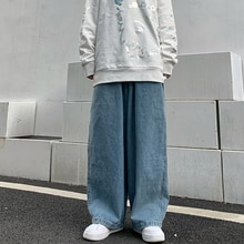 Jeans Male Ins Stylish Japanese-Style Retro Loose Ulzzang Korean-style Bloomers Washed Wide-Leg Stra