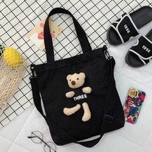Mode Style coréen femmes filles toile Shopping sac à main grande capacité épaule Shopper sac de plage sacs à bandoulière pour les femmes