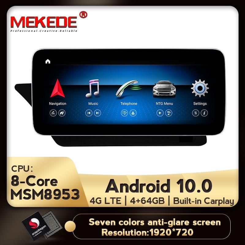 Nuevo Android 10 8 Core 4 + 64G Car dvd radio reproductor multimedia navegación GPS para Ben z Clase E Coupe 10-12 pantalla W207 A207 C207