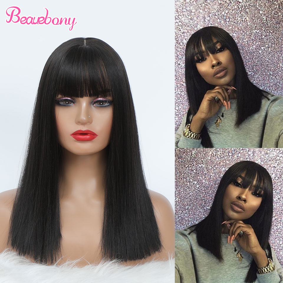 Beauebony Synthetic Hair Straight Wig 16inch Long Black Bob Wig With Bangs Long Hair For Women Natural Looking Wig Daily Use