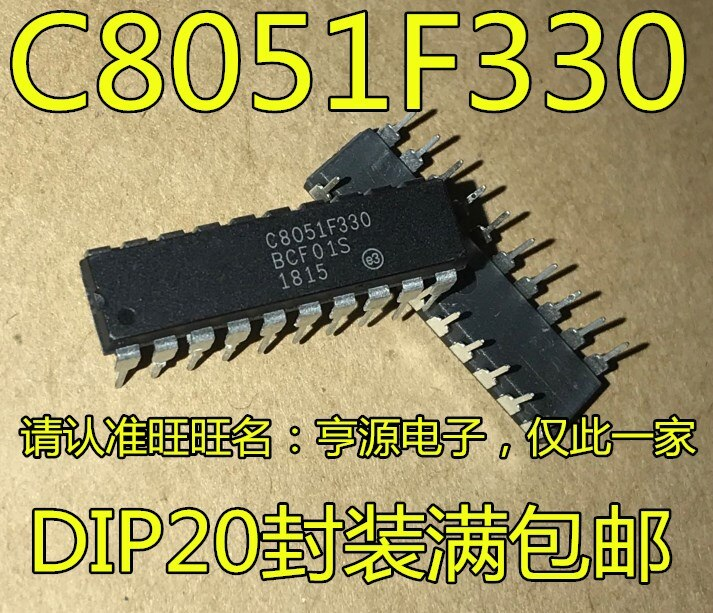 شحن مجاني C8051F330 C8051F330D F330 DIP-20 10 قطعة/الوحدة