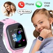 Orologi per bambini chiama Smartwatch per bambini per bambini SOS Smartwatch impermeabile orologio SIM Card localizzatore di localizzazione orologio per bambini ragazzo ragazze
