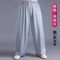 tai chi kungfu meditation wushu pant men women sweatpants loose wide leg long running jogging yoga casual workout gym trousers