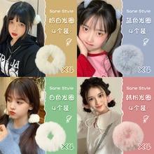 Plush Hair Ring Adorable GirlyGirl Lolita Headband Rubber Band Hair Accessories Pair Ponytail Cute G