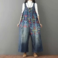 helisopus retro print ripped one piece jeans low crotch wide leg floral pattern beggar strap overalls one size fits 50 80 kg