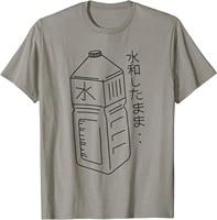 t shirt summer tops t shirt tee shirt unisex graphic tees japanese art print harajuku water bottle vaporwave aesthetic t shirt
