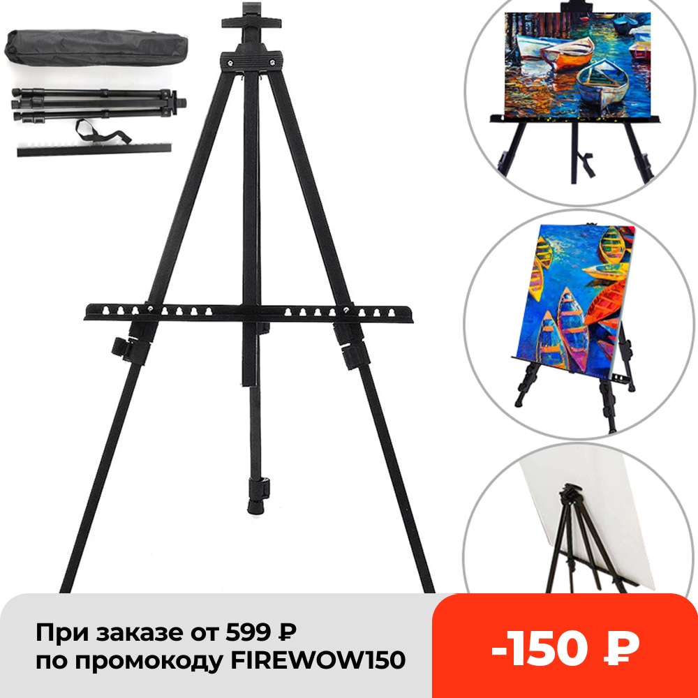 AliExpress - Portable Metal Easel Adjustable Sketch Travel Easel Thicken Triangle Aluminum Alloy Easel Sketch Drawing For Artist Art Supplies