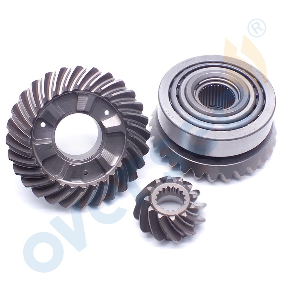 43-882812 Gear Kit For Mercury Outboard Motor 30-125 HP Gear Set Pinion 43-882812,Forwarder 43-882813;Reverse 43-882814T enlarge