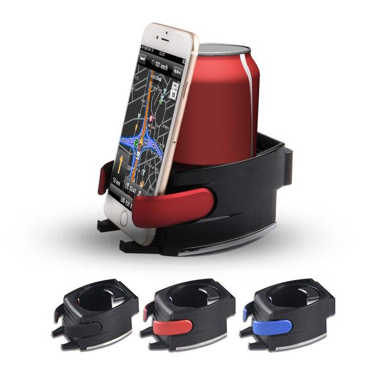 Универсальный автомобильный подстаканник, черный подстаканник для напитков, многофункциональный держатель для напитков, автомобильные пр...