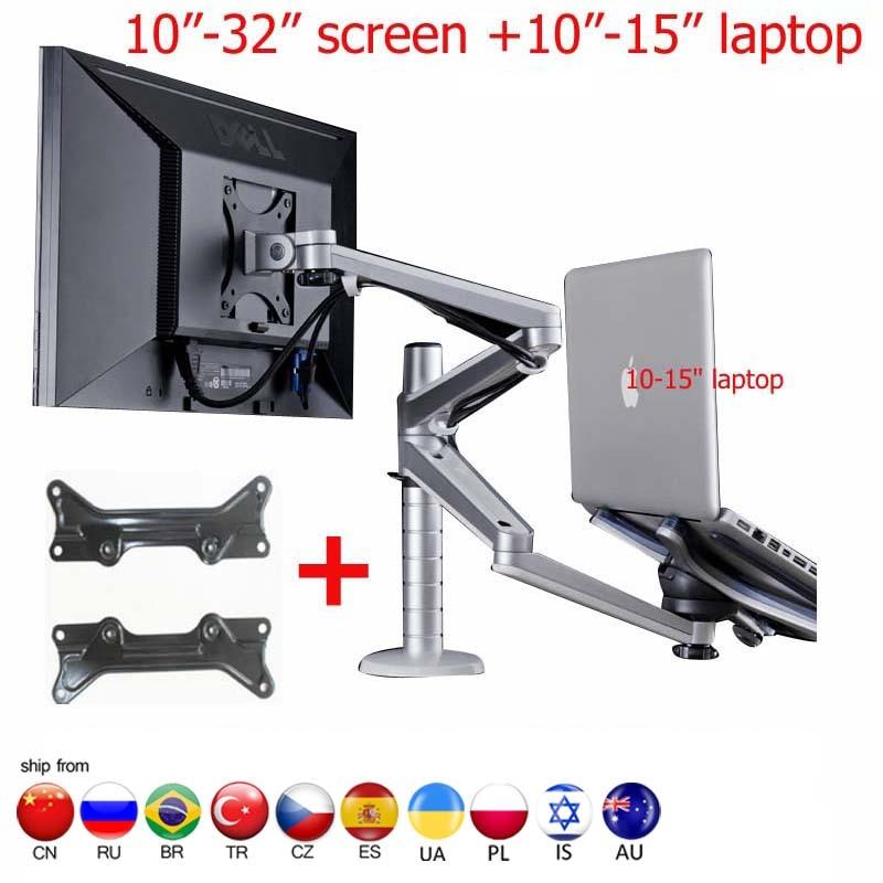 OA-7X الوسائط المتعددة سطح المكتب المزدوج الذراع 27 بوصة LCD حامل أحادي + حامل الكمبيوتر المحمول حامل الجدول كامل الحركة المزدوج رصد جبل حامل ذراع