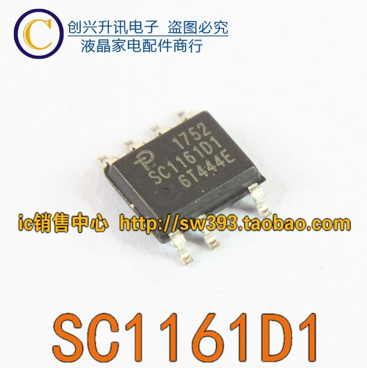 5 pçs/lote SC1161D1 SOP-7