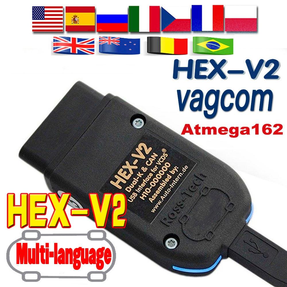 VAG Scanner V21.3 VAG Tool VAG KKL V20.12 VAG COM Cable OBD2 Diagnostic Cable ATMEGA162+16V8+FT232RQ OBD2 Scanner  HEX V2 VAGCOM