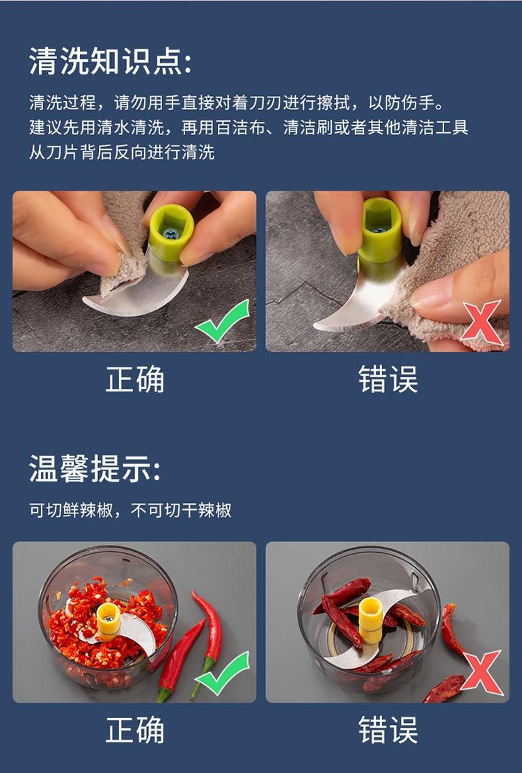Hand Chopper Manual Rope Food Processor Silcer Shredder Salad Maker Garlic Onion Slicer Cutter Kitchen Tool Kitchen accessories