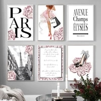 canvas painting wall artwork home decor paris city fashion lady nordic style quotes poster modern print pictures for living room