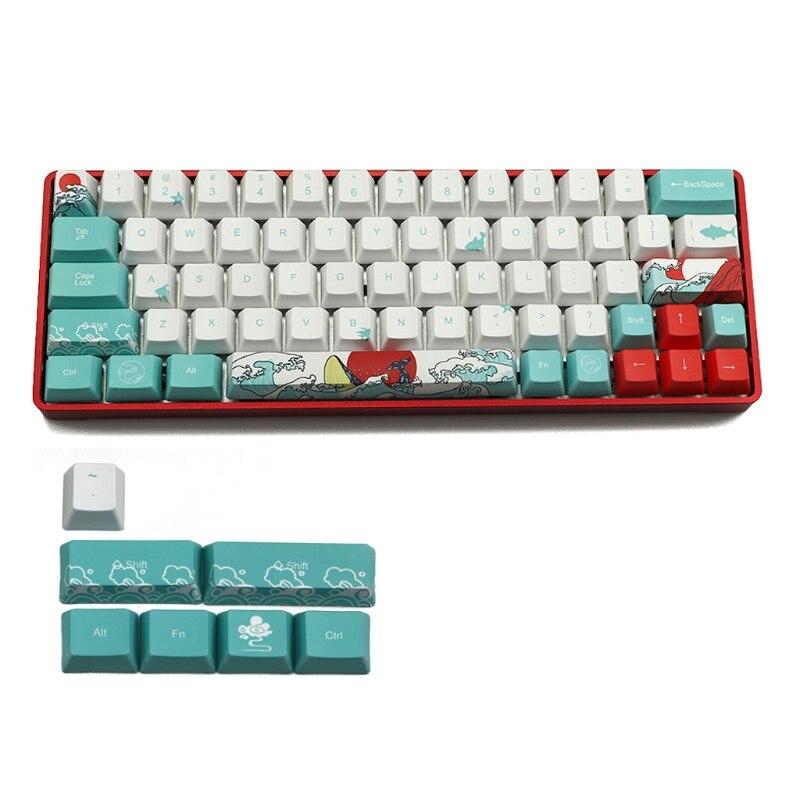 جديد 2021 71 مفتاح لون مرجاني بحري Ukiyo-e لوحة مفاتيح مصبوغة تصعيدية OEM مخصصة لـ GH60 GK61 GK64