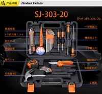 professional aluminium toolbox storage set waterproof tool box organizer garage storage caixa de ferramentas tool chest bd50ts