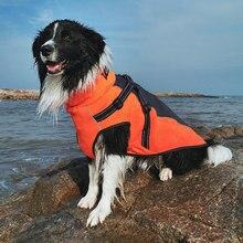 Высококачественная весенняя куртка для собак, водонепроницаемая одежда для больших собак с ремнем, осеннее пальто для маленьких собак, оде...