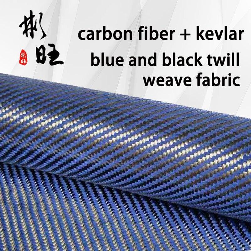 1500D bleu kevlar et 3K noir sergé de fibres de carbone 190gsm dépaisseur 28cm.