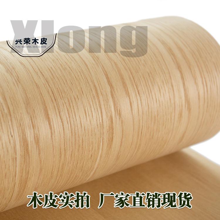 L 2,5 metros de ancho 55cm de espesor 0,25 mmNatural ancho de papel Kraft blanco patrón de madera de roble de la piel de madera Natural de madera maciza de roble blanco patrón
