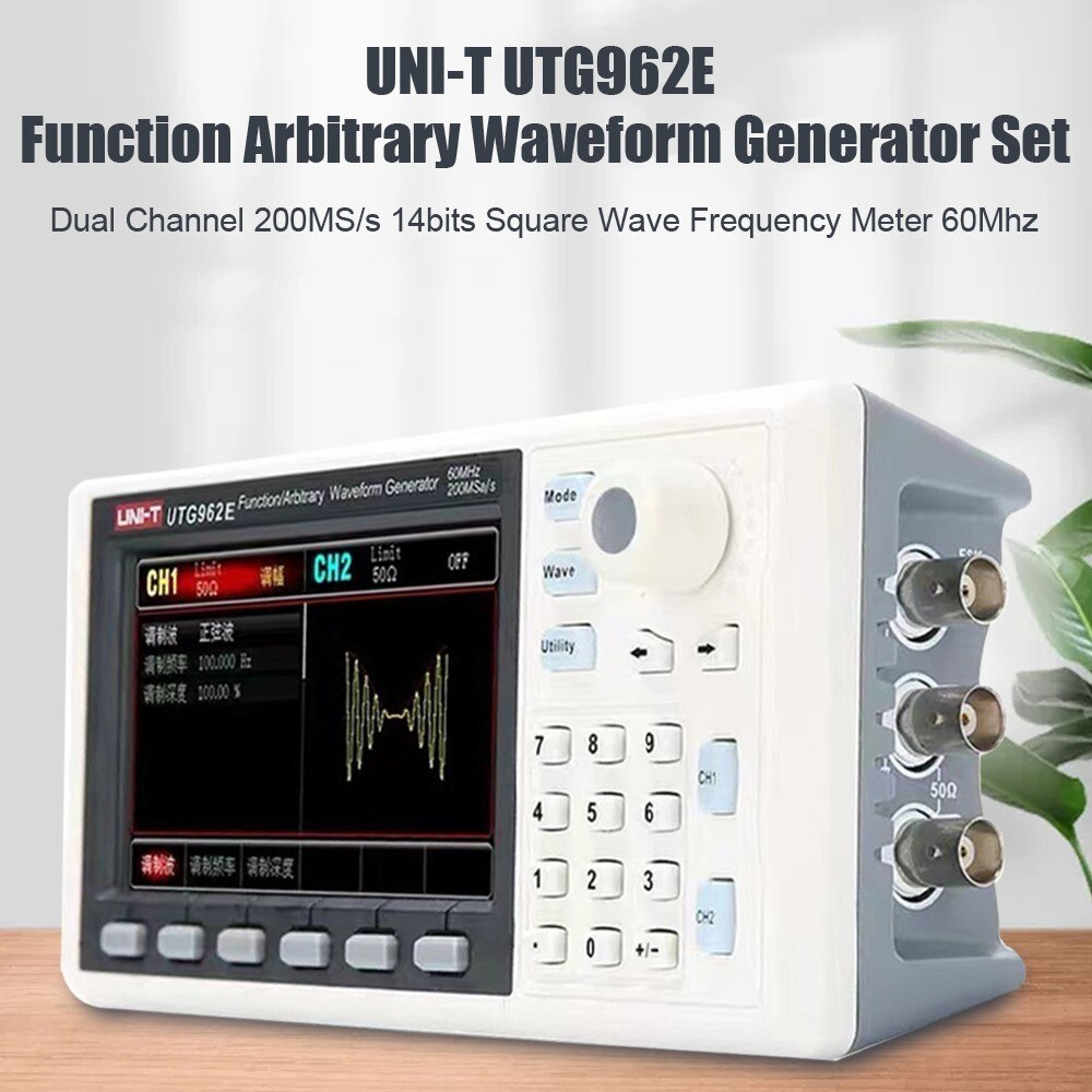 UNI-T UTG932E UTG962E Function/Arbitrary Waveform  Generator Set Dual Channel 200MS/s 14bits Square Wave Frequency Meter 60Mhz