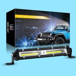 7 zoll 120w led-arbeitslicht bar combo strahl auto Fahren für Off-Road lkw 4WD 4x4 UAZ motorrad rampe 12V 24V auto nebel lampe