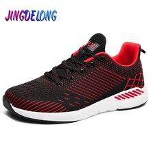 New Men's Shoes Summer Men's Casual Shoes Lightweight Couple Flats  Breathable Women Sneakers Outdoor Women Footwear