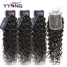 Yyong 4x6 Cierre de onda de agua con paquetes de cabello humano brasileño 3/4 paquetes con cierre Remy paquetes de armadura de cabello con cierre