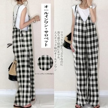 Jumpsuit Plaid Women Summer 2021 Korean Straight Wide Leg Long Rompers Casual Female One Piece Overa