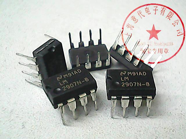5 uds LM2907N-8 DIP-8
