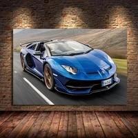 Affiche dart mural Lamborghini Aventador Roadster  peinture sur toile imprimee  decor de maison pour salon  sans cadre
