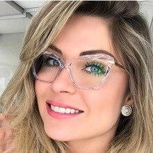 Cat Eye Transparent Glasses Fashion Square Oversized Glasses Frames for Women Trendy Brand Sexy Frame Optical ComputerEyeglasses