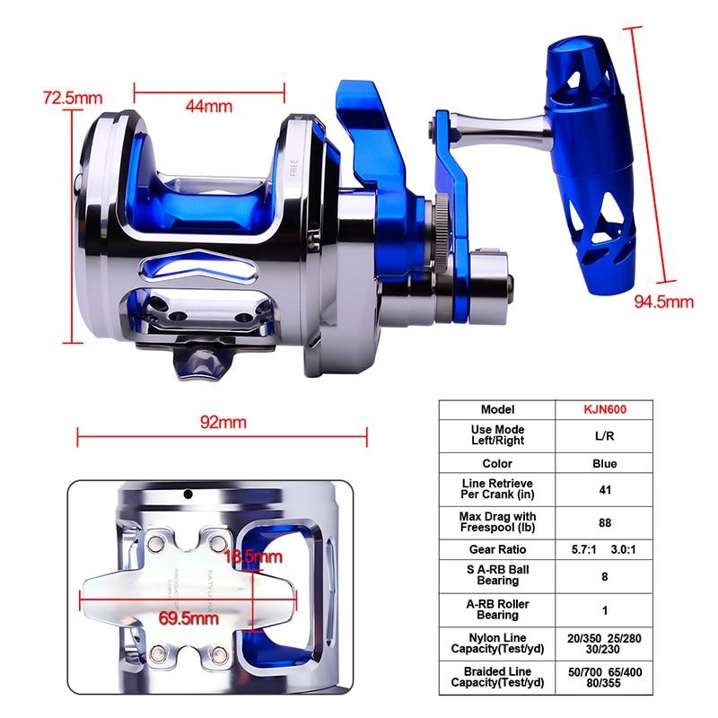 KATYUSHA Aluminum Jigging Reel Max Drag 40kg-88LB CNC Machined 2-Speed Lever 5.7:1/3.0:1 Sea Boat Fishing Reel Jig Trolling Reel enlarge