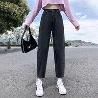 womens harem jeans 2021 new korean of the trend low waist wide leg denim trousers black vintage ankle length pants for egirl