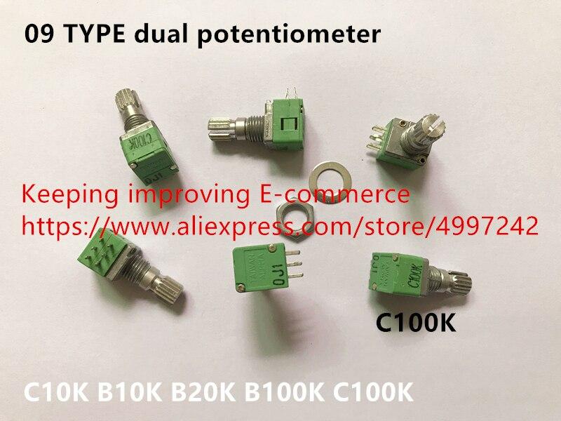 Оригинальный новый 100% импортный 09 Тип двойной потенциометр C10K B10K B20K B100K C100K (переключатель)