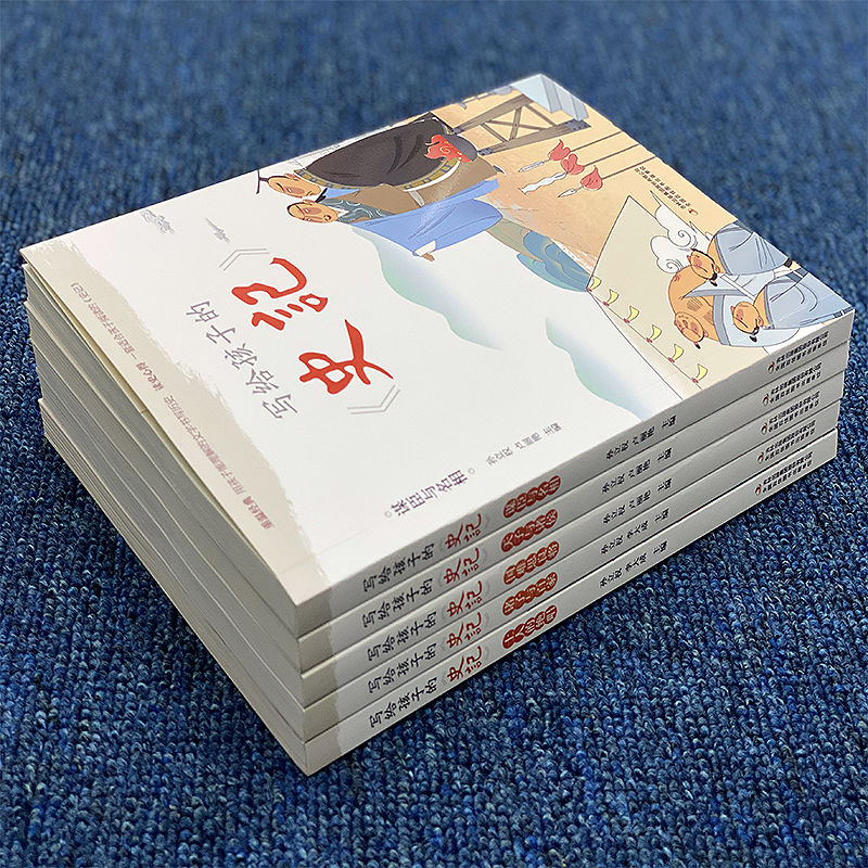 Фото - A full set of 7 volumes of historical records for primary school children audio track pinyin books contain pictures comic trac trac