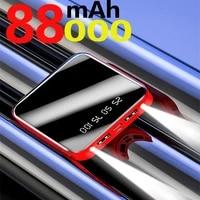 88000mah mini power bank dual usb output portable charger mobile power charging power bank outdoor travel external batter