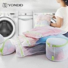 6 Stks/partij Bescherming Mesh Bag Voor Shirt Sok Ondergoed Wassen Wasmand Duurzaam Ritssluiting Mesh Waszak