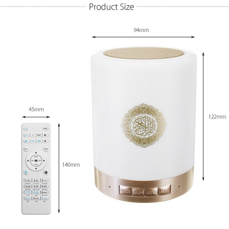 ملون USB FM راديو قابل للتعديل صغير LED مصباح سمّاعات بلوتوث لمس بعيد تحكم هدية منزل لاسلكيّ قرآن محمول MP3