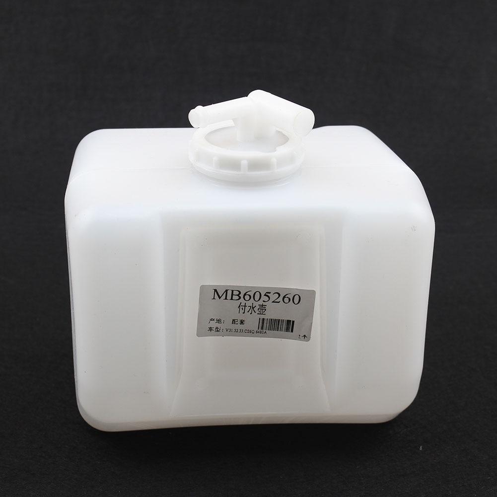 LARBLL-depósito de agua de desbordamiento de refrigerante para coche MB605260, apto para...