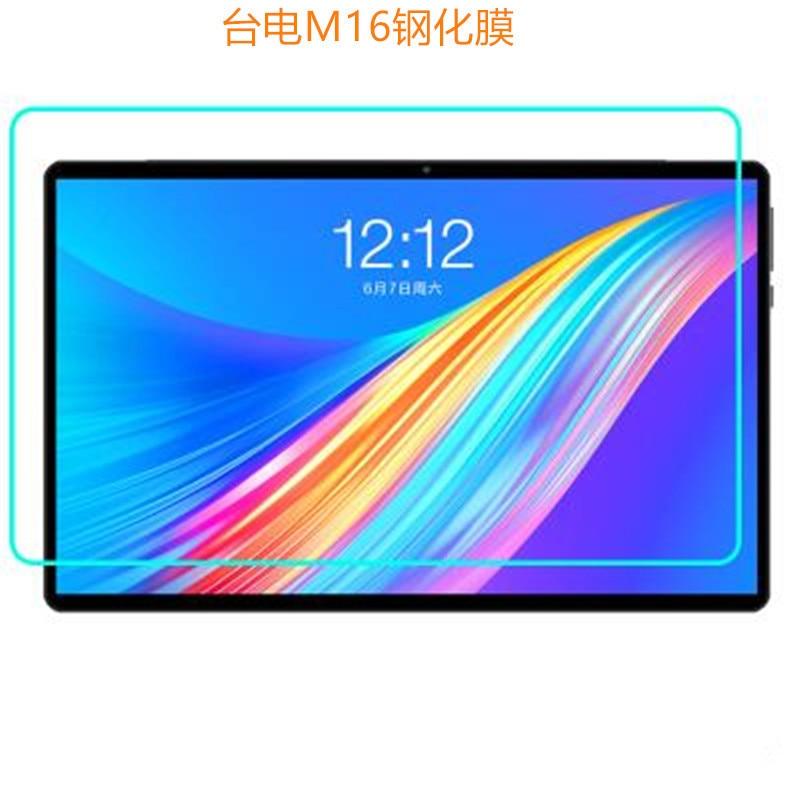 Teclast m16 vidro temperado m16 película protetora 11.6 Polegada tablet computador filme protetor de tela de vidro temperado