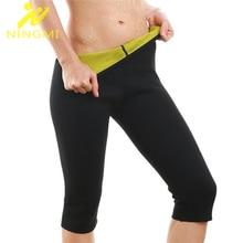 NINGMI Fitness Sweat Sauna Women Shorts Body Shaper Slimming Pants Weight Loss Waist Trainer Sport L