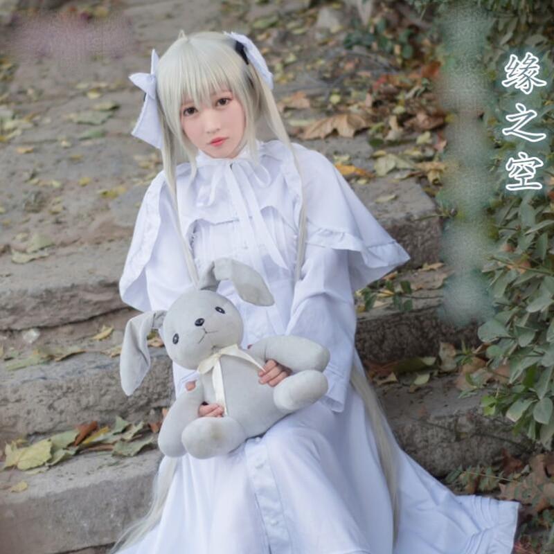 Yosuga no Sora Cosplay Sora Kasugano Costume Halloween party White hooded Lolita Bunny girls Dress long sleeve white dress S-XL