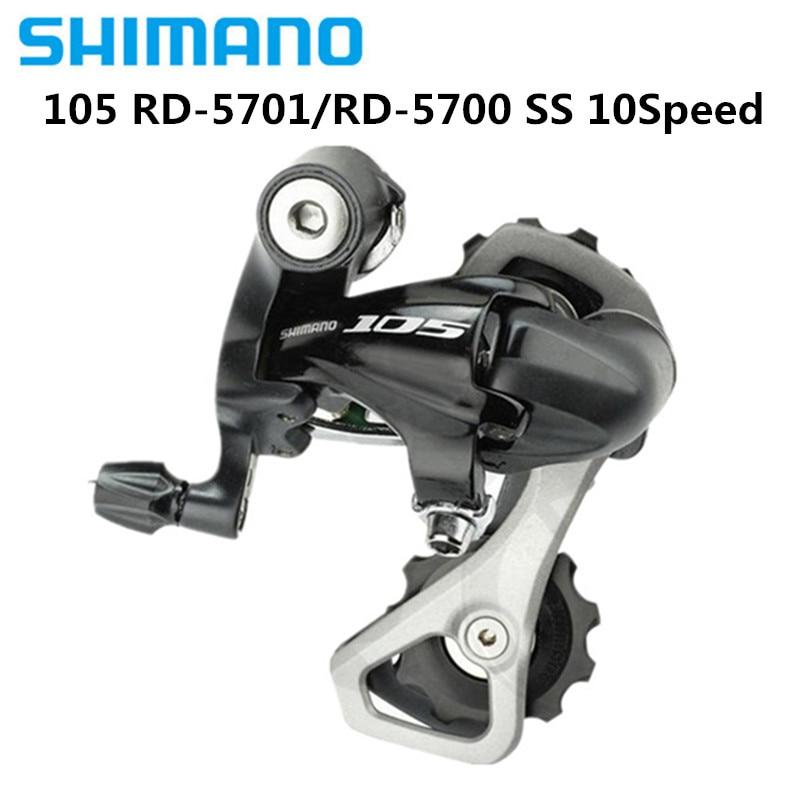 SHIMAN0 105 RD-5700/RD-5701 SS bicicleta de carretera trasera de pierna corta/BMX plegable de 10 velocidades esfera trasera nuevo original